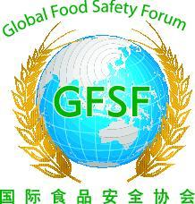 Global Food Safety Forum Logo